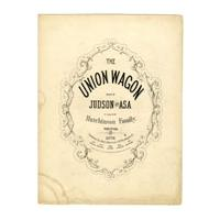 Image: The Union Wagon