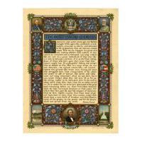 Image: Gettysburg Address print