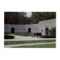 Image: Memorial Visitor Center